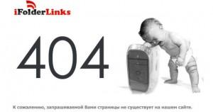 ifolderlinks-ru_