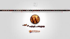 wordpress-thumb