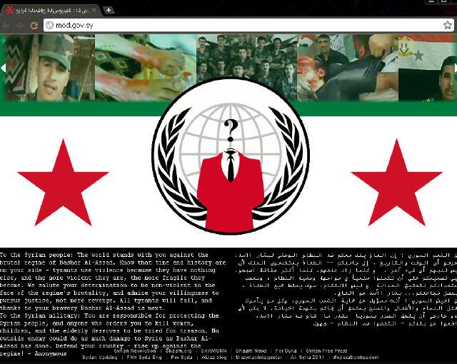 anonymous_syria_1