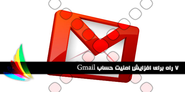 gmail-posts-header