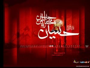 11-Islamic-Pis-(73)