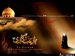 12-Islamic-Pis-(85)