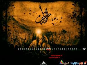 13-Islamic-Pis-(123)