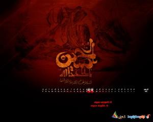 15-Islamic-Pis-(334)