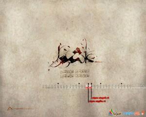 5-Islamic-Pis-(30)