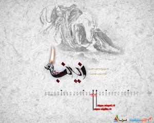 6-Islamic-Pis-(40)