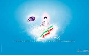 1-bahman-imam-khomeyni
