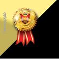 golden-award-edge