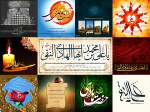 Imam-Hadi-1024