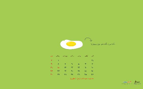 تقویم تیر ماه 1391