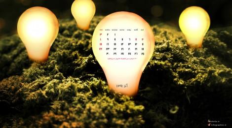 تقویم آذر ماه 1391 پاییز