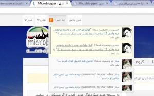 microblogger-2