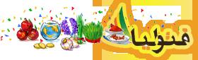 logo-noruz