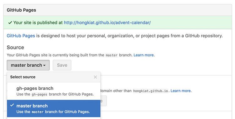 github-pages-setting