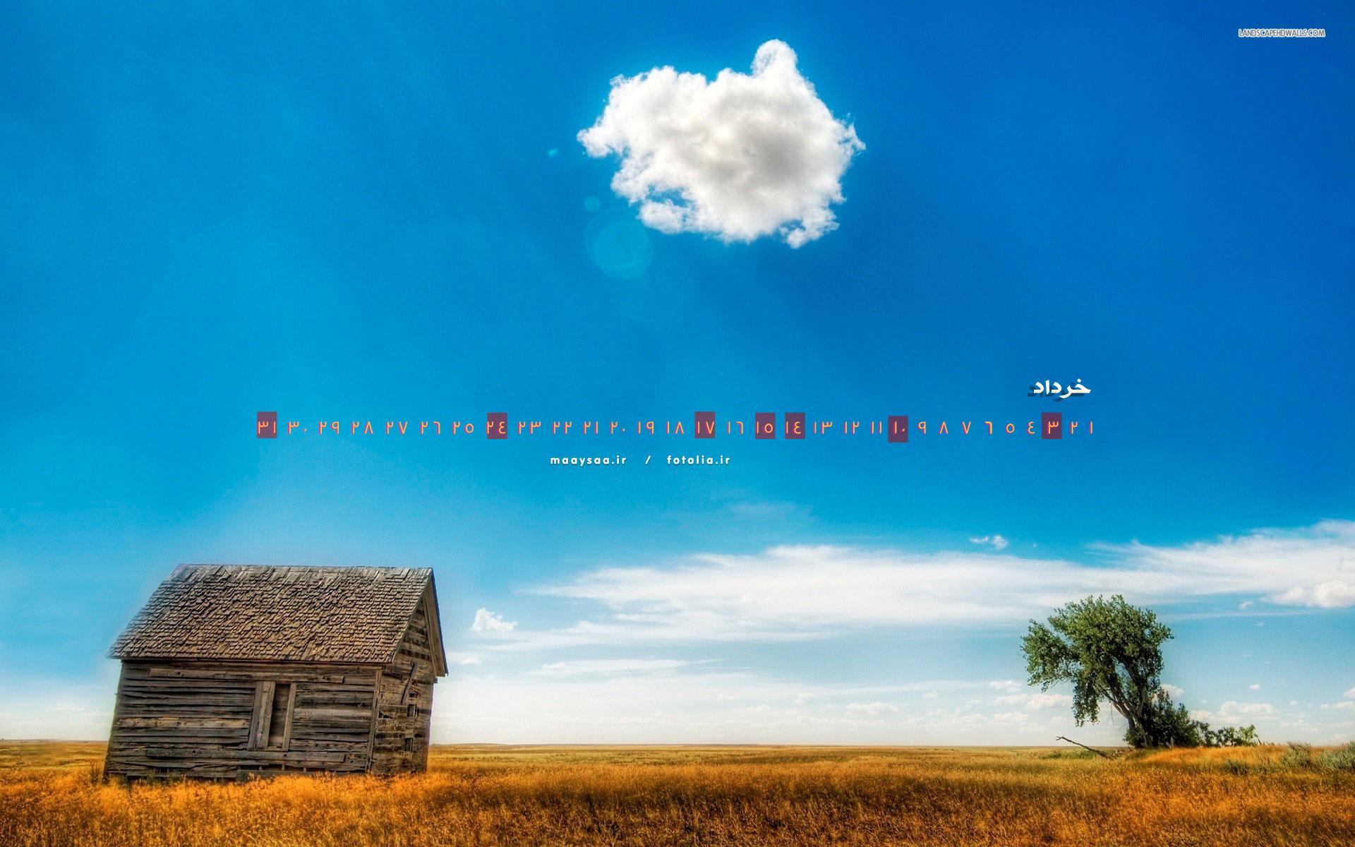 تقویم خرداد ماه 1392